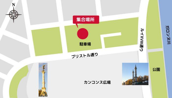 ボルドー発ツアーの集合場所地図(カンコンス広場駐車場)